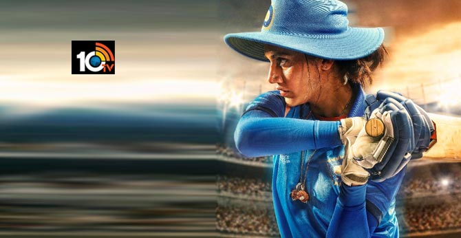 First Look Poster of Legendary Cricketer Mithali Raj's Biopic Shabaash Mithu