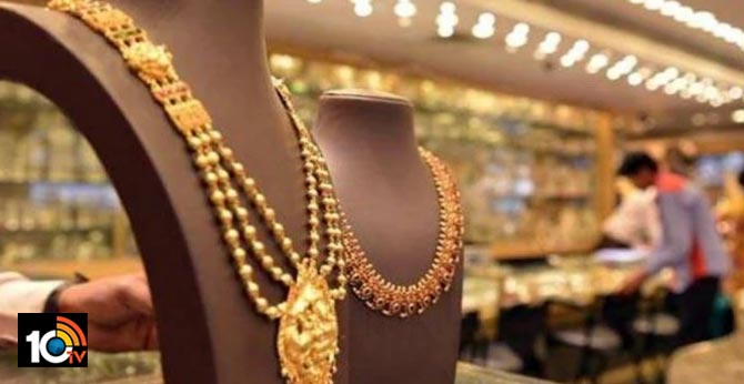 Gold Price Record High Jump 1,800