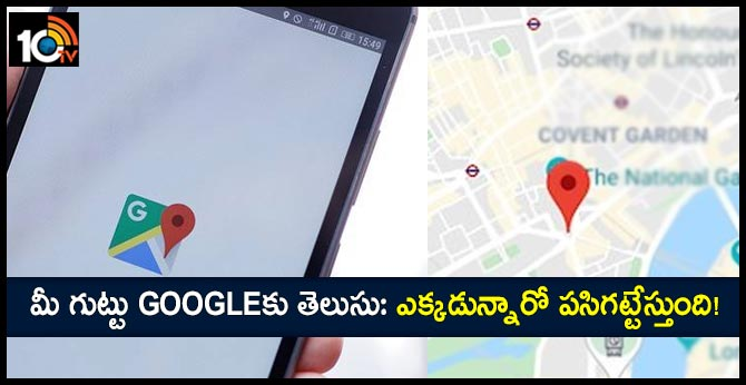 Google Maps tracks you everywhere. how to delete automatically Where it stores
