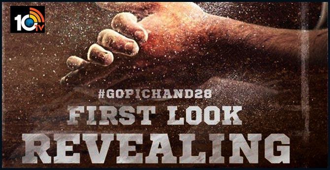 Revealing Gopichand 28 FirstLook On Jan 27th