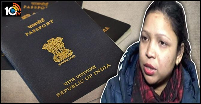 Haryana: Sisters denied passports because they 'looked Nepali'