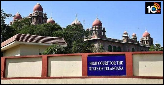 High Court Sensational verdict in court defiance of Mallannasagar project