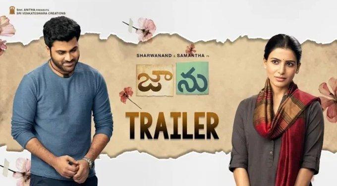 Jaanu Theatrical Trailer