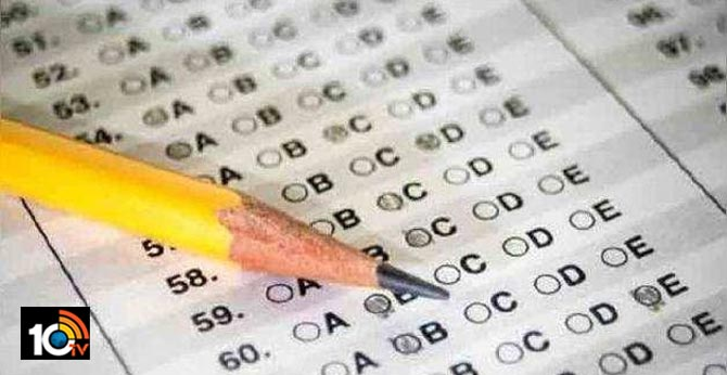 JEE Main 2020 Answer Key Released