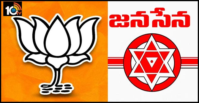 Janasena and BJP will join hands to fight in AP Politics