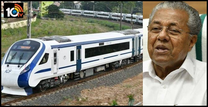 KERALA GOVT DECIDES TO ACQIRE LAND FOR SEMI HIGH SPEED RAIL PROJECT