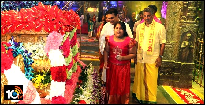 Vaikunta Ekadasi: Telangana Minister KTR Visits Tirmala with Family
