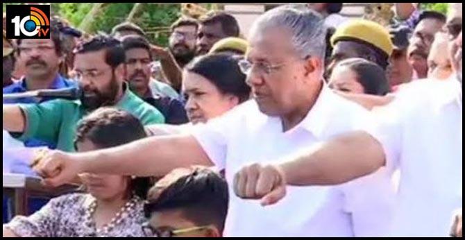 Great wall against CAA': Kerala CM