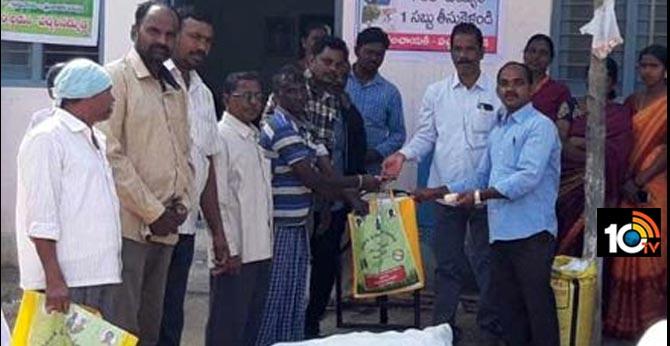 Kg plastic KG chicken KG rice In Telangana