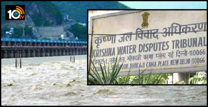 Krishna water board meeting, Discussion on water Consumption