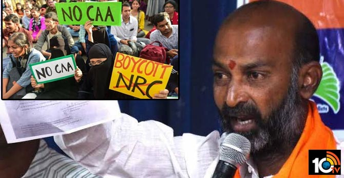 MP Bandi Sanjay Sensationa Comment On CAA, NRC