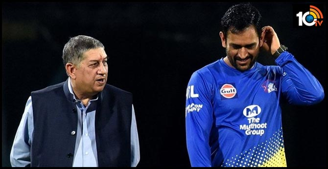 MS Dhoni will play for Chennai Super Kings in IPL 2021, confirms N Srinivasan