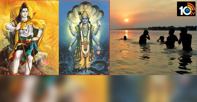Magha Masam Importance of Magha snanam