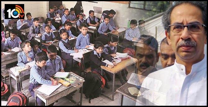 Maharashtra government to make Marathi mandatory in all schools