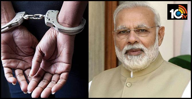 Man Arrested in Chittoor District for Facebook post against Modi