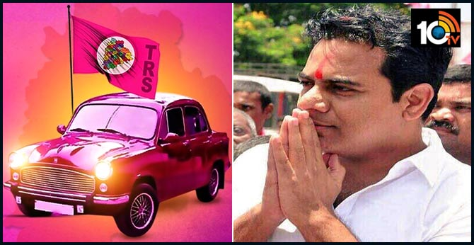 Minister KTR Thanks Telangana People For Municipal Elections TRS Victory