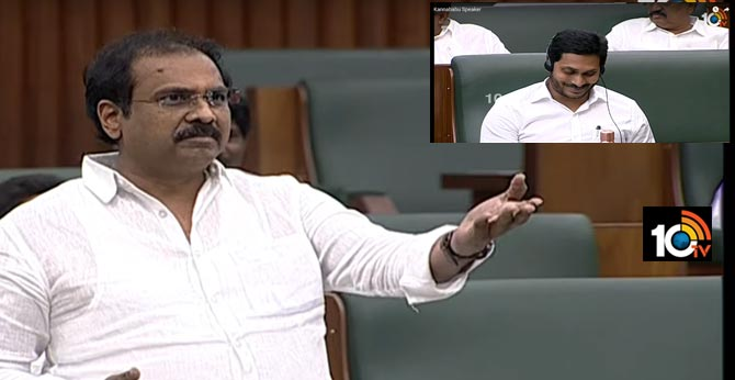 Minister Kannababu Speech on developments in the Legislative Council