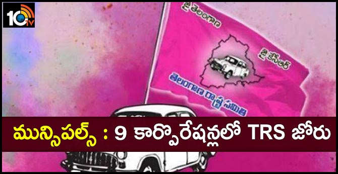 Municipalities Election TRS Likely Win In 9 corporations