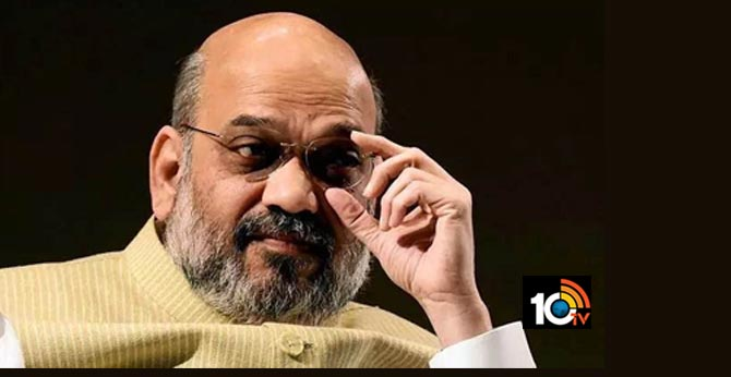 Muslim Youth League to build 'black wall' against Amit Shah in Kozhikode