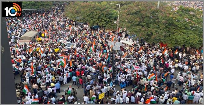 Muslims Million march In Hyderabad