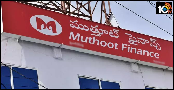 Muthoot MD's family, workers spar after attack; govt blames management for mess