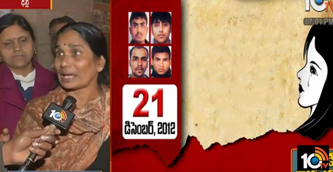 NIRBHAYA MOTHER SPEAKES ON FOUR CONVICTS DEATH EXUCTION STAY ORDER