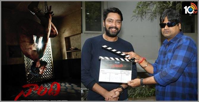 Naandhi Film Launched today in Ramanaidu Studios