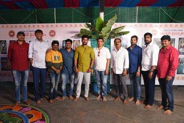 Nani 26 Tuck Jagadish Launched