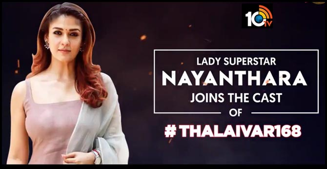 Nayanthara joins with Superstar Rajinikanth for the fifth time