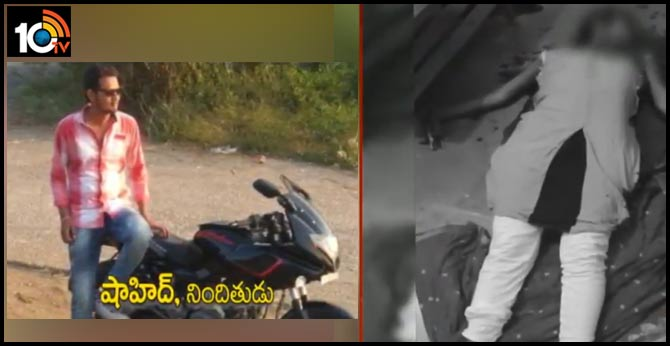New aspects of the Warangal young woman murder