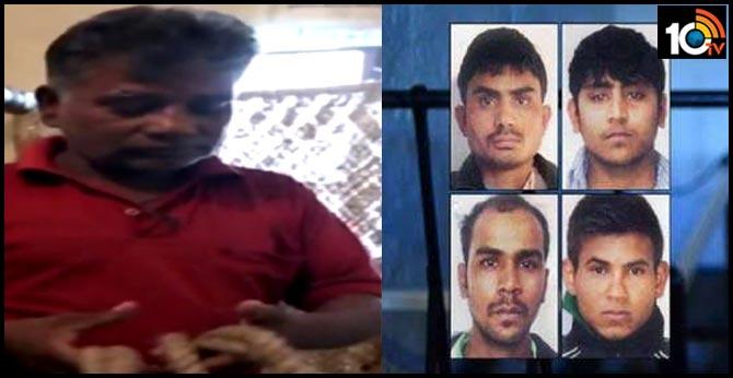 Nirbhaya case Talari Pawan Jallad Reach To Tihar Jail