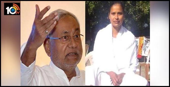 Nitish Kumar writes to PM over Sadhvi Padmavati's protest for cleaning Ganga