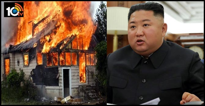North Korean mother 'faces prison for saving her children from a house fire instead of portrait of Kim Jong-il