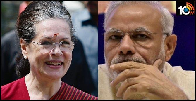 On Republic Day, Congress sends a 'gift' to PM Modi