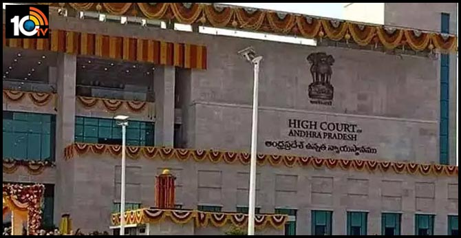 PIL in High Court on AP government