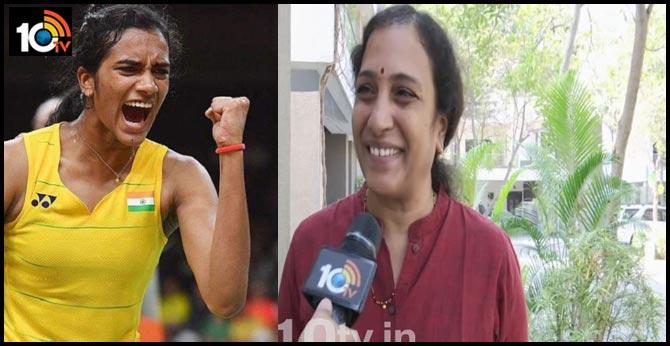 PV Sindhu Conferred Padma Bhushan