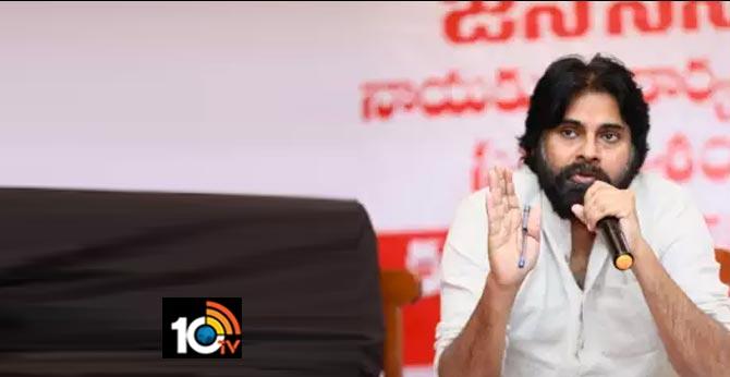 Pawan Kalyan New Look: Clean Shaving for Krish Movie