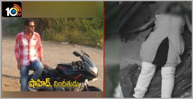 Police have Concluded the cause of the murder of Warangal's young woman