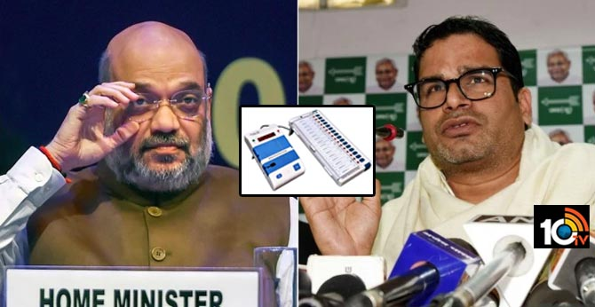 'Press EVM Button So That Current...' Prashant Kishor Vs Amit Shah