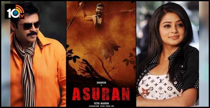 Priyamani all set to star opposite Venkatesh Daggubati in Asuran ReMake