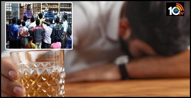 Rachakonda Police Commissionerate liquor shops Close Municipal Election