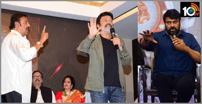 Rajashekar Stages Dramatic Walk Out From MAA Meeting