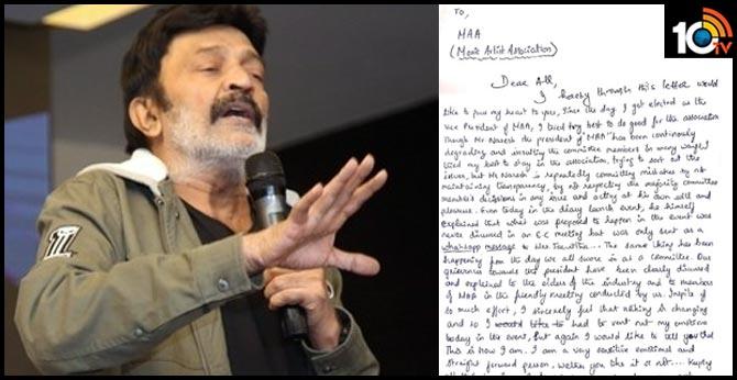 Rajashekhar resigns as Vice President of MAA