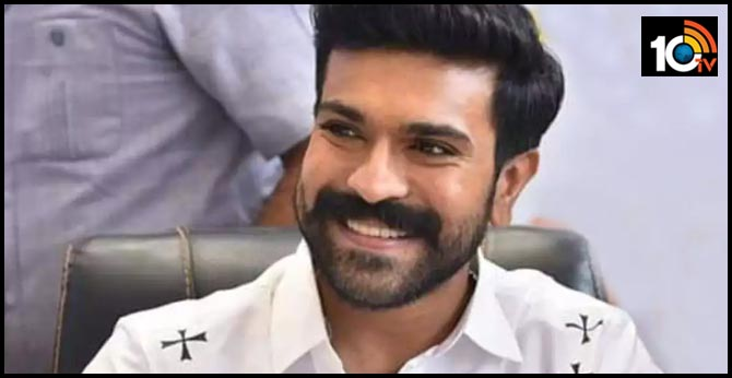 Ram Charan Comment on RRR Release