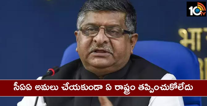 """No Escape"" From Citizenship Law: Ravi Shankar Prasad's Message To States"