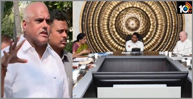 Ready To Discuss With Amaravati Farmers Minister Botsa Satyanarayana