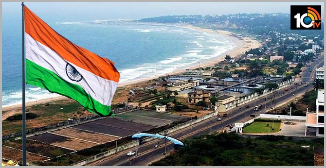 Republic day parade to be conducted in Vizag port