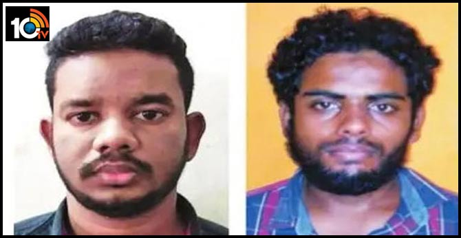 Rs 7 lakh reward for giving clues to terrorists