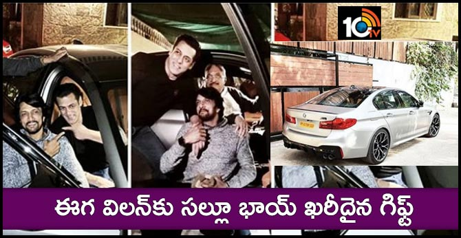 Sallu Bhai Gift A BMW M5 To Co Star Kiccha Sudeep