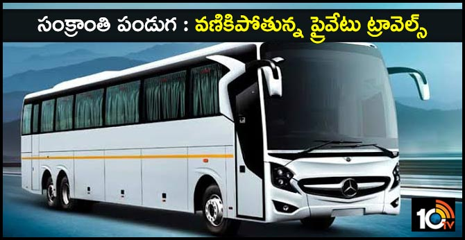 Sankranti festival: Loot of AP private travels